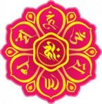 Chakra Flower
